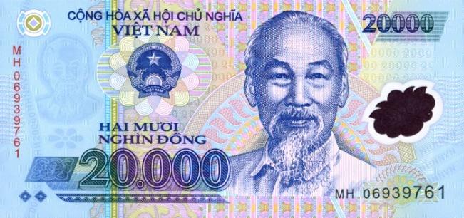 Вьетнамский донг. Купюра номиналом в 20000 VND, аеверс.