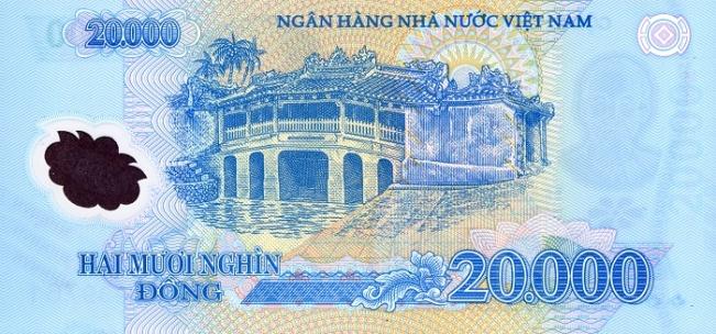 Вьетнамский донг. Купюра номиналом в 20000 VND, реверс (обратная сторона).