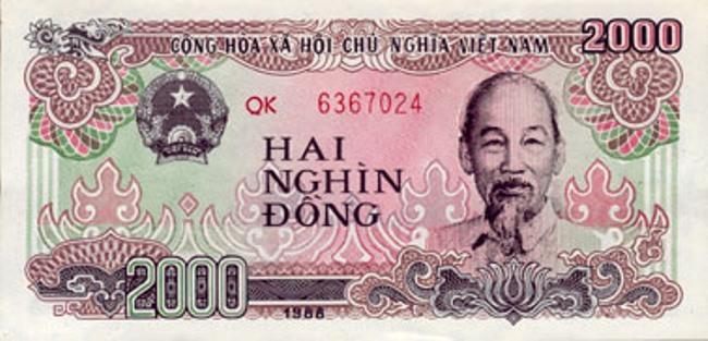 Вьетнамский донг. Купюра номиналом в 2000 VND, аверс (лицевая сторона).