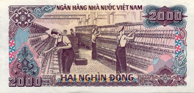 Вьетнамский донг. Купюра номиналом в 2000 VND, реверс (обратная сторона).