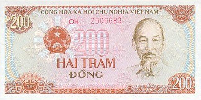 Вьетнамский донг. Купюра номиналом в 200 VND, аверс (лицевая сторона).