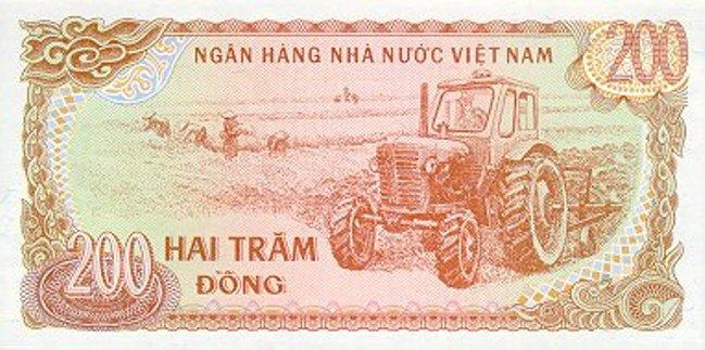 Вьетнамский донг. Купюра номиналом в 200 VND, реверс (обратная сторона).