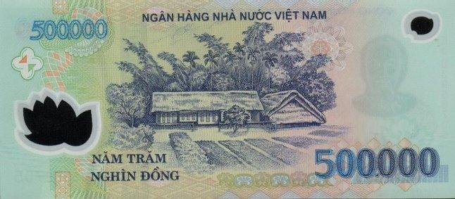 Вьетнамский донг. Купюра номиналом в 500000 VND, реверс (обратная сторона).