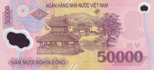Вьетнамский донг. Купюра номиналом в 50000 VND, реверс (обратная сторона).