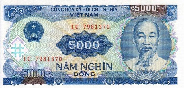 Вьетнамский донг. Купюра номиналом в 5000 VND, аверс (лицевая сторона).