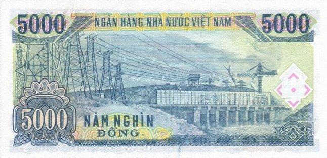 Вьетнамский донг. Купюра номиналом в 5000 VND, реверс (обратная сторона).
