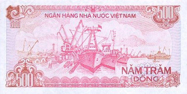 Вьетнамский донг. Купюра номиналом в 500 VND, реверс (обратная сторона).