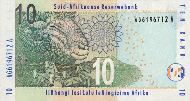 Южноафриканский рэнд. Купюра номиналом в 10 ZAR, реверс (обратная сторона).