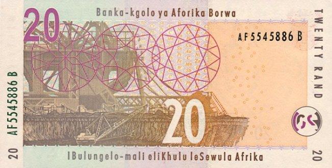 Южноафриканский рэнд. Купюра номиналом в 20 ZAR, реверс (обратная сторона).