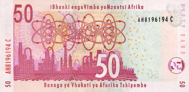 Южноафриканский рэнд. Купюра номиналом в 50 ZAR, реверс (обратная сторона).
