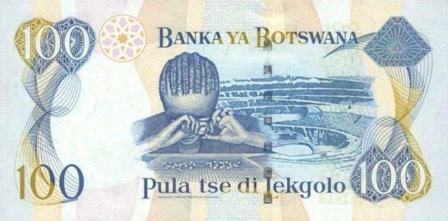 Ботсванская пула. Купюра номиналом в 100 BWP, реверс (обратная сторона).