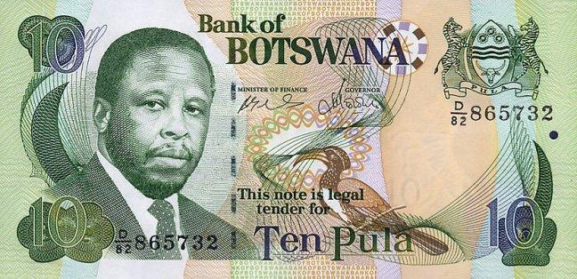 Ботсванская пула. Купюра номиналом в 10 BWP, аверс (лицевая сторона).