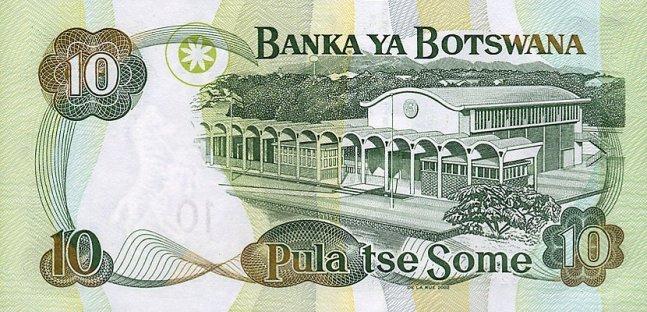 Ботсванская пула. Купюра номиналом в 10 BWP, реверс (обратная сторона).