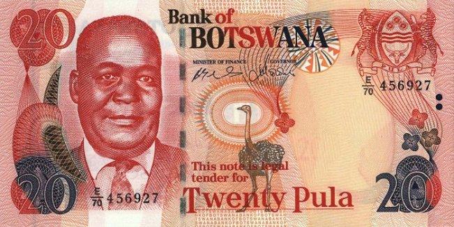 Ботсванская пула. Купюра номиналом в 20 BWP, аверс (лицевая сторона).