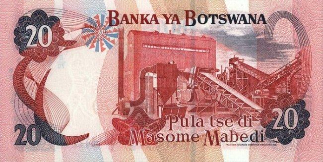 Ботсванская пула. Купюра номиналом в 20 BWP, реверс (обратная сторона).