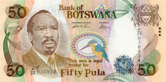 Ботсванская пула. Купюра номиналом в 50 BWP, аверс (лицевая сторона).