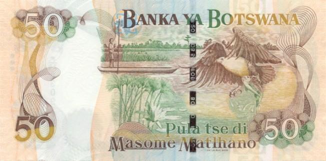 Ботсванская пула. Купюра номиналом в 50 BWP, реверс (обратная сторона).