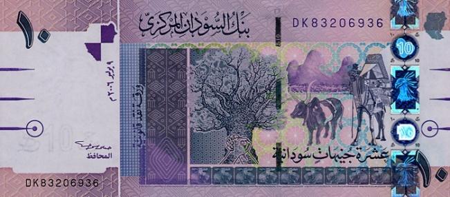 Суданский фунт. Купюра номиналом в 10 SDG, аверс (лицевая сторона).
