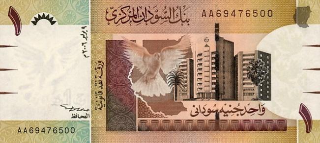 Суданский фунт. Купюра номиналом в 1 SDG, аверс (лицевая сторона).