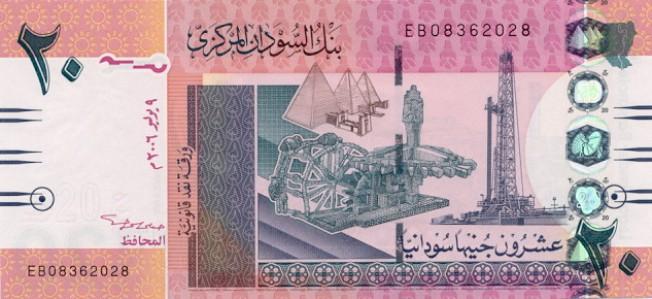 Суданский фунт. Купюра номиналом в 20 SDG, аверс (лицевая сторона).