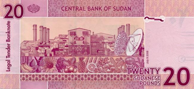 Суданский фунт. Купюра номиналом в 20 SDG, реверс (обратная сторона).