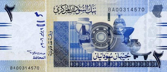 Суданский фунт. Купюра номиналом в 2 SDG, аеверс.
