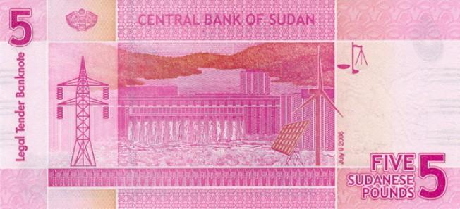 Суданский фунт. Купюра номиналом в 5 SDG, реверс (обратная сторона).
