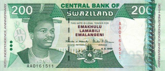 Свазилендский лилангени. Купюра номиналом в 200 SZL,аверс (лицевая сторона).