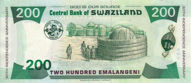 Свазилендский лилангени. Купюра номиналом в 200 SZL, реверс (обратная сторона).