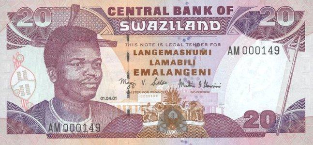 Свазилендский лилангени. Купюра номиналом в 20 SZL, аеверс.