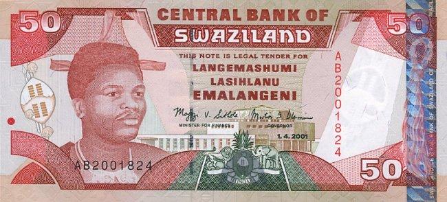 Свазилендский лилангени. Купюра номиналом в 50 SZL, аверс (лицевая сторона).