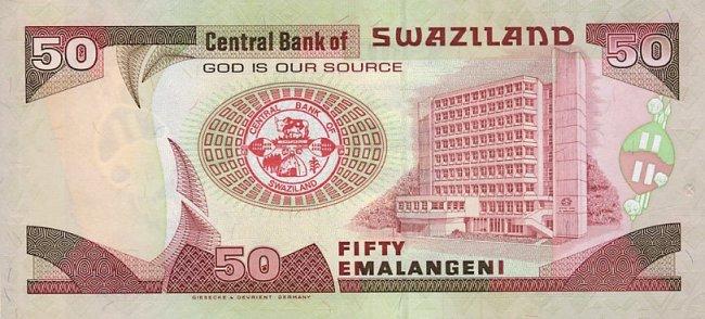 Свазилендский лилангени. Купюра номиналом в 50 SZL, реверс (обратная сторона).