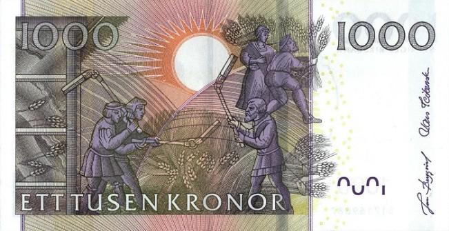 Шведская крона. Купюра номиналом в 1000 SEK, реверс (обратная сторона).