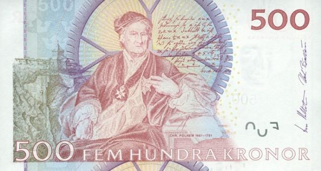 Шведская крона. Купюра номиналом в 500 SEK, реверс (обратная сторона).