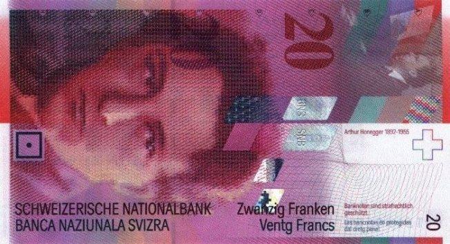 Швейцарский франк. Купюра номиналом в 20 CHF, аверс (лицевая сторона).