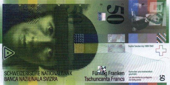 Швейцарский франк. Купюра номиналом в 50 CHF, аверс (лицевая сторона).