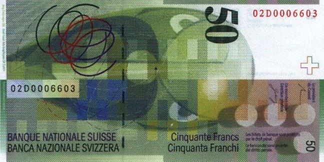 Швейцарский франк. Купюра номиналом в 50 CHF, реверс (обратная сторона).