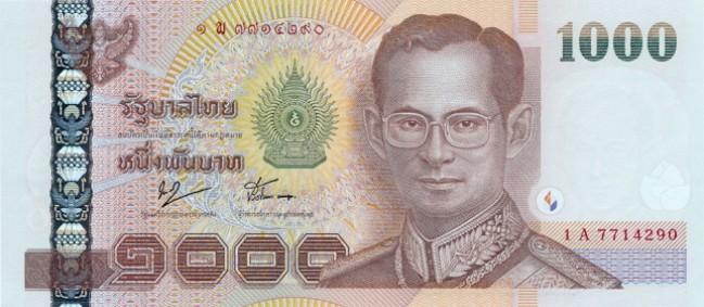 Тайладнский бат. Купюра номиналом в 1000 THB, аверс (лицевая сторона).