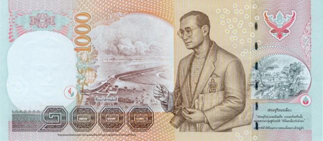 Тайладнский бат. Купюра номиналом в 1000 THB, реверс (обратная сторона).