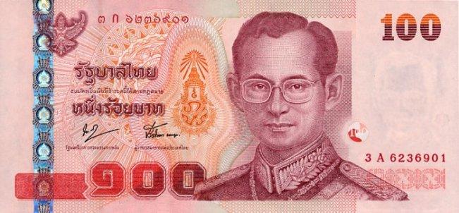 Тайладнский бат. Купюра номиналом в 100 THB, аверс (лицевая сторона).