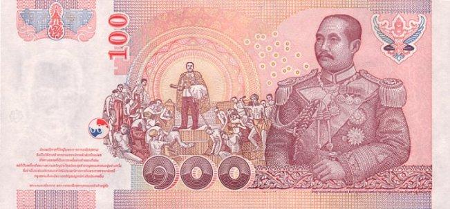 Тайладнский бат. Купюра номиналом в 100 THB, реверс (обратная сторона).