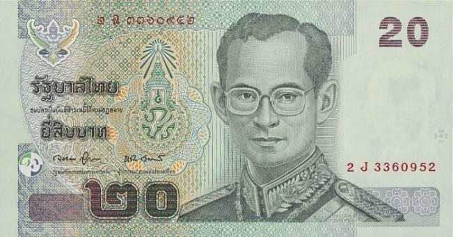 Тайладнский бат. Купюра номиналом в 20 THB, аверс (лицевая сторона).