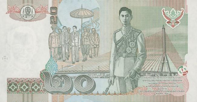 Тайладнский бат. Купюра номиналом в 20 THB, реверс (обратная сторона).