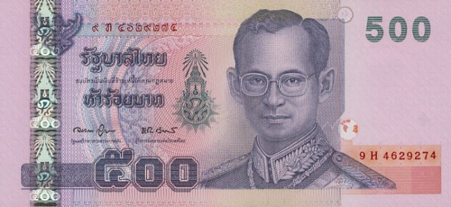 Тайладнский бат. Купюра номиналом в 500 THB, аверс (лицевая сторона).