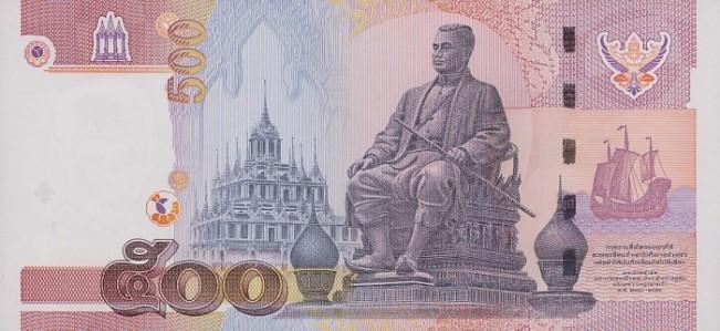 Тайладнский бат. Купюра номиналом в 500 THB, реверс (обратная сторона).