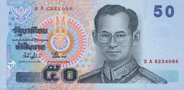 Тайладнский бат. Купюра номиналом в 50 THB, аверс (лицевая сторона).