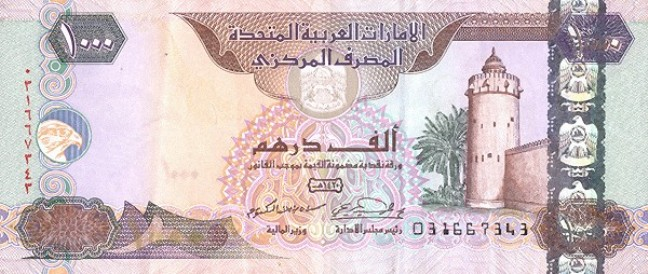 Дихрам ОАЭ. Купюра номиналом в 1000 AED, аверс (лицевая сторона).