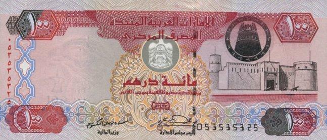Дихрам ОАЭ. Купюра номиналом в 100  AED, аверс (лицевая сторона).