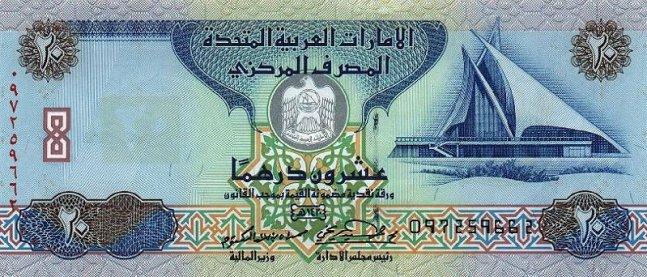Дихрам ОАЭ. Купюра номиналом в 20 AED, аверс (лицевая сторона).