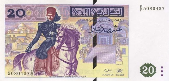 Тунисский динар. Купюра номиналом в 20 TND, аверс (лицевая сторона).